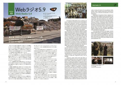 Kokoro-giornale-Giappone-Yuko-Noguchi-Web-Radio-5.9-1024x720
